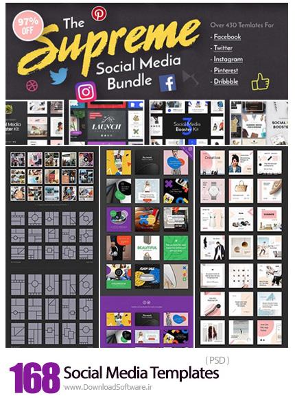 دانلود 168 قالب لایه باز فریم تصاویر رسانه های اجتماعی، اینستاگرام، فیسبوگ، توئیتر و پینترست - 168 Social Media Templates For Facebook Instagram Twitter And Pinterest