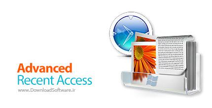 دانلود Advanced Recent Access نرم افزار مشاهده دسترسی های اخیر به فایل ها