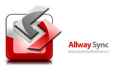 دانلود Allway Sync Pro نرم افزار یکپارچه سازی اطلاعات بین حافظه ها و سرویس های ذخیره سازی مختلف