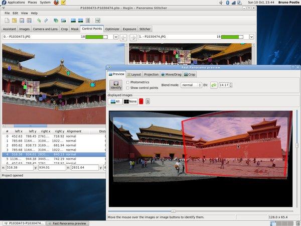 دانلود Hugin - Panorama Stitcher x64 نرم افزار ساخت تصاویر پانوراما