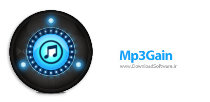 دانلود MP3Gain Pro