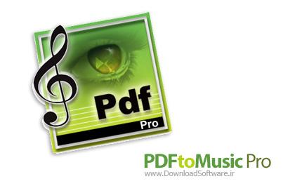 دانلود Myriad PDFtoMusic Pro