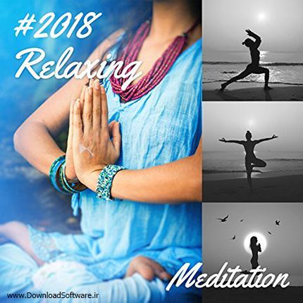 دانلود مجموعه آهنگ های تفکر آرامش Relaxing Meditation 2018