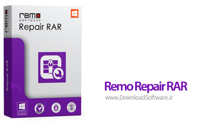 دانلود Remo Repair RAR