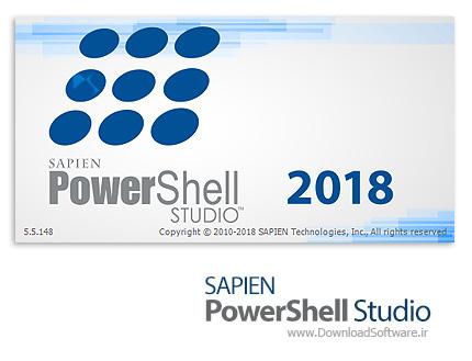 دانلود SAPIEN PowerShell Studio 2018