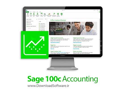 دانلود Sage 100c Accounting Premium - نرم افزار سازماندهی امور مالی و حسابداری