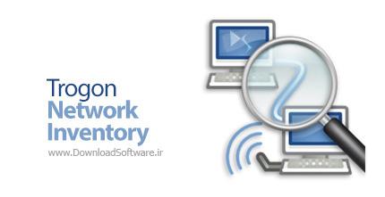 دانلود Trogon Network Inventory