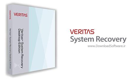 دانلود Veritas System Recovery - نرم افزار بازیابی اطلاعات از دست رفته
