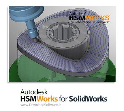دانلود Autodesk HSMWorks Ultimate for SolidWorks