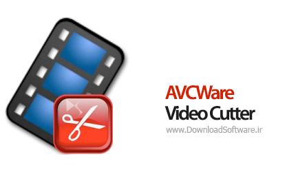 دانلود AVCWare Video Cutter