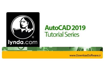 دانلود AutoCAD 2019 Tutorial Series - آموزش دوره های اتوکد 2019