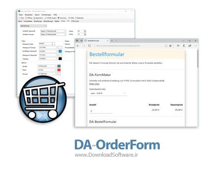 دانلود DA-OrderForm