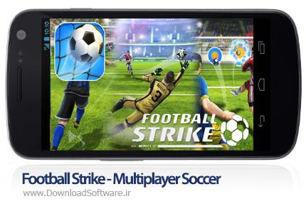 دانلود فوتبال استریک Football Strike - Multiplayer Soccer - بازی ضربات آزاد آنلاین اندروید