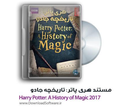 دانلود دوبله فارسی مستند Harry Potter: A History of Magic 2017