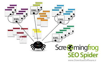 دانلود نرم افزار Screaming Frog SEO Spider - تجزیه و تحلیل سئو صفحات وب سایت