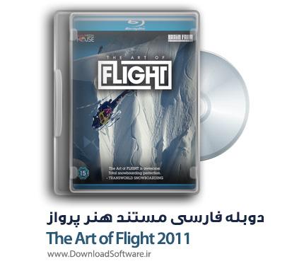 دانلود دوبله فارسی مستند هنر پرواز The Art of Flight 2011
