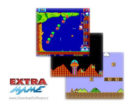 دانلود ExtraMAME نرم افزار شبیه سازی بازی های ویدئویی در کامپیوتر