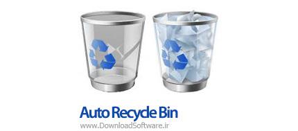 دانلود Auto Recycle Bin