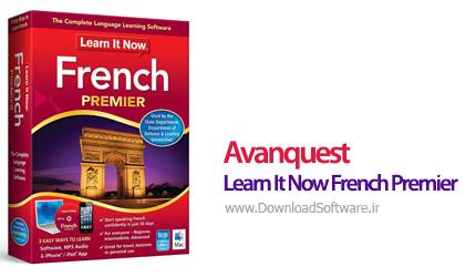 دانلود Avanquest Learn It Now French Premier