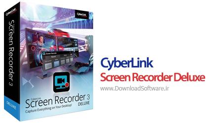 دانلود CyberLink Screen Recorder Deluxe - نرم افزار ضبط صفحه نمایش کامپیوتر