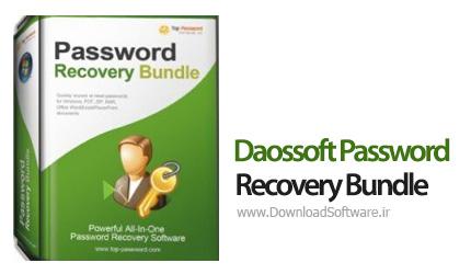 دانلود Daossoft Password Recovery Bundle