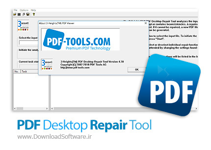 دانلود Heights PDF Desktop Repair Tool