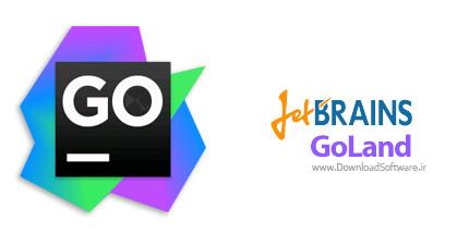 دانلود JetBrains GoLand - نرم افزار محیط توسعه Go
