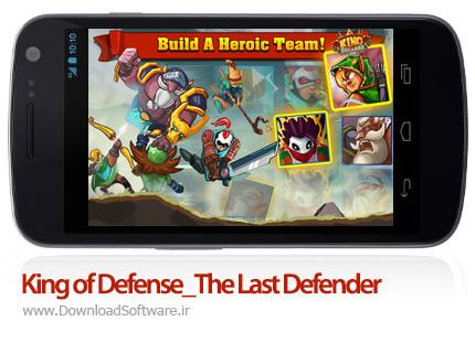 دانلود King of Defense_The Last Defender