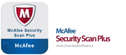 دانلود McAfee Security Scan Plus