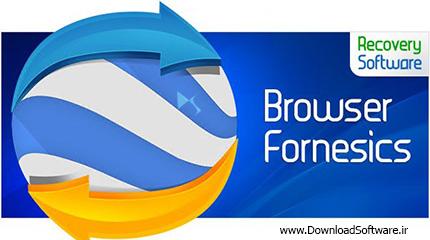دانلود RS Browser Forensics Commercial / Office / Home