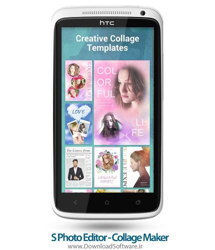 دانلود S Photo Editor - Collage Maker - برنامه کلاژ عکس برای اندروید