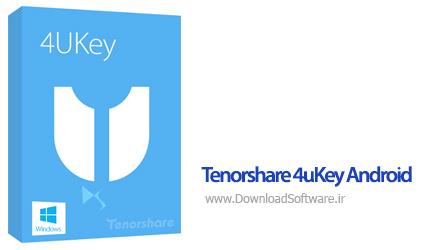 دانلود Tenorshare 4uKey Android