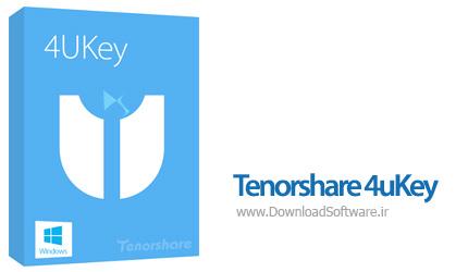 دانلود نرم افزار Tenorshare 4uKey