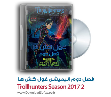 دانلود فصل دوم انیمیشن غول کش ها Trollhunters Season 2 2017 Series