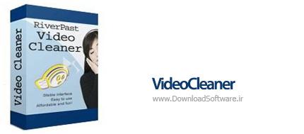 دانلود VideoCleaner