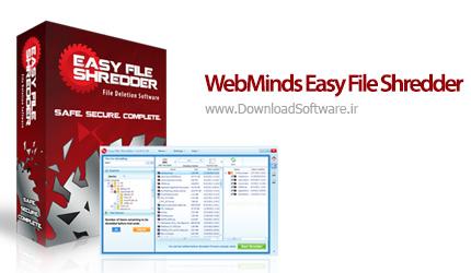 دانلود Easy File Shredder نرم افزار تقسیم فایل ها برای کامپیوتر