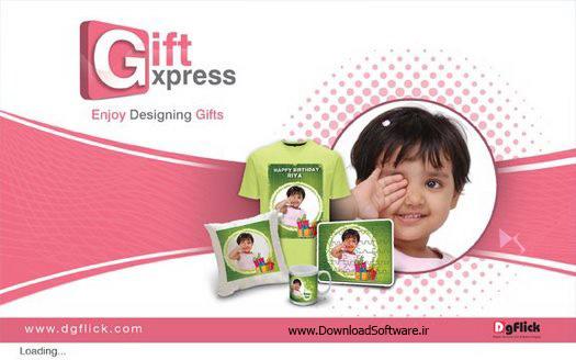 دانلود DgFlick Gift Xpress PRO