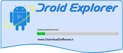 دانلود Droid Explorer