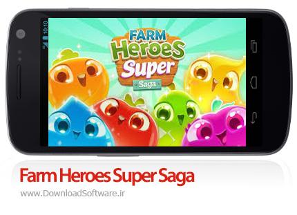 دانلود Farm Heroes Super Saga بازی چیدن میوه های هم شکل در کنار هم اندروید