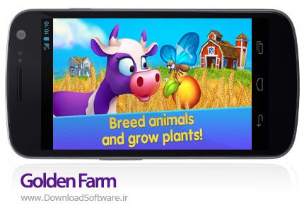 دانلود Golden Farm