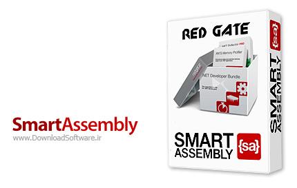 دانلود RedGate SmartAssembly Pro - نرم افزار خطایابی کدهای NET.