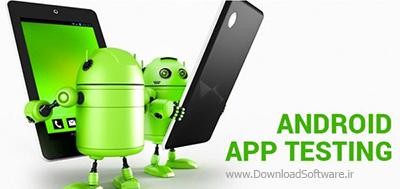 دانلود نرم افزار Test Your Android Unlocked