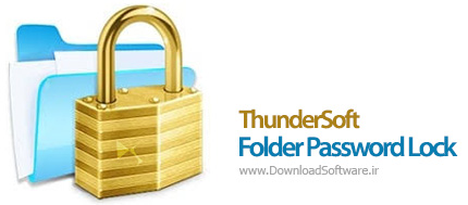دانلود ThunderSoft Folder Password Lock Pro