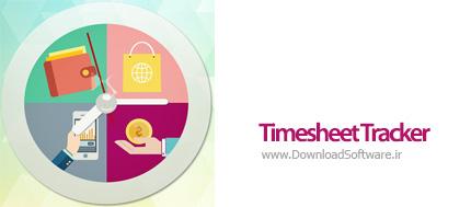 دانلود Timesheet Tracker Pro