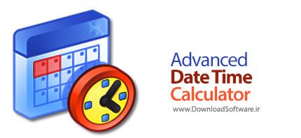 دانلود TriSun Advanced Date Time Calculator نرم افزار محاسبه زمان بین دو تاریخ