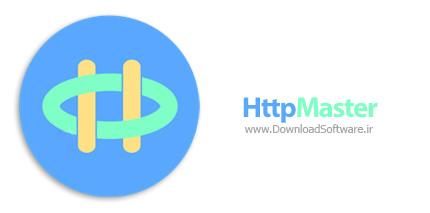 دانلود HttpMaster - نرم افزار تست پروژه های برنامه نویسی وبسایت و اپلیکیشن های تحت وب