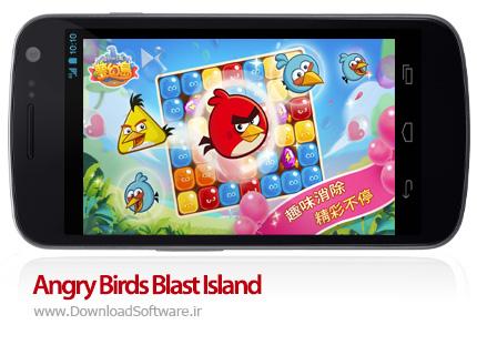 دانلود Angry Birds Blast Island