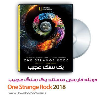 دانلود دوبله فارسی مستند یک سنگ عجیب One Strange Rock 2018 WEB-DL