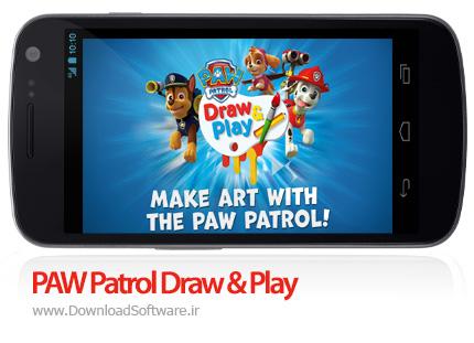 دانلود PAW Patrol Draw & Play