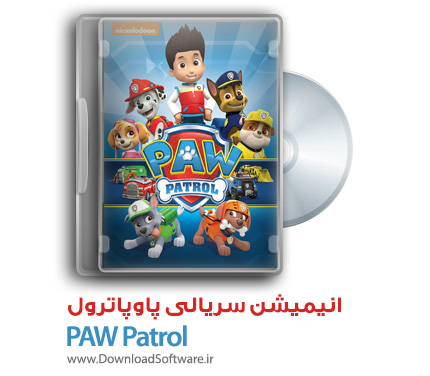 دانلود انیمیشن سریالی PAW Patrol